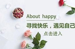 节日花同城鲜花店订花送花小程序