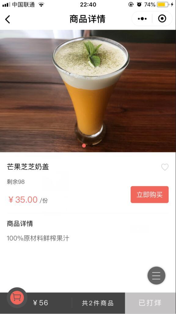 M+会所西式餐厅商家效果截图