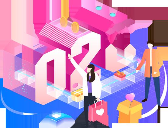 多商户平台小程序如何制作?