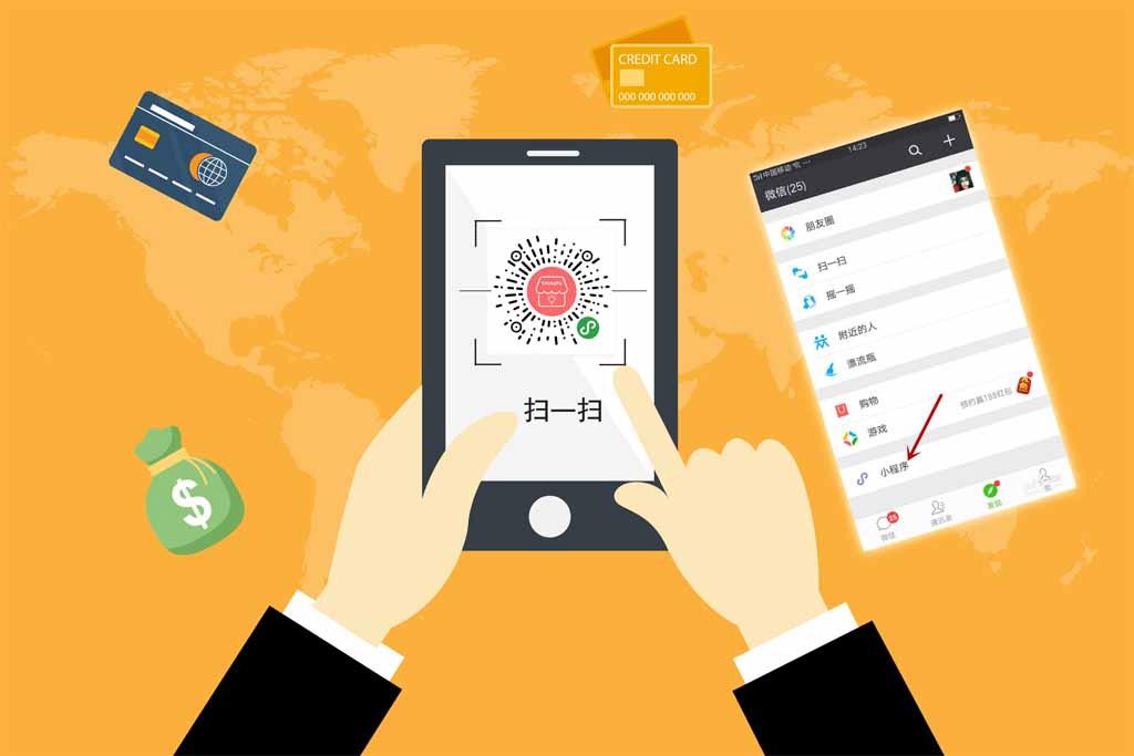 客户通过搜索平台小程序或者扫描小程序码找到平台
