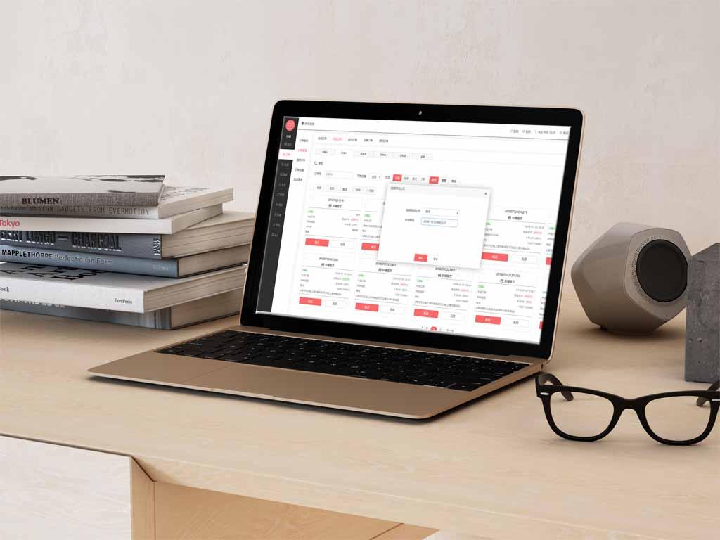 商家通过妙铺PC后台或者商家版小程序,确认订单