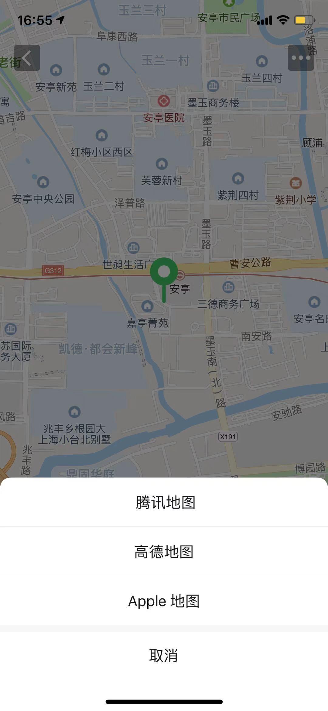 小程序到店自取(消费)支持地图导航功能