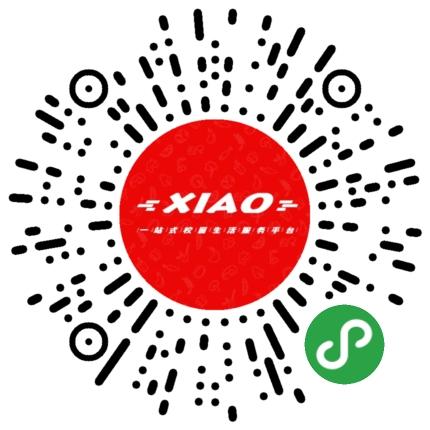 xiaoxiao一站式校园生活服务小程序