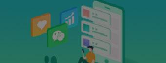 商城小程序行业资讯