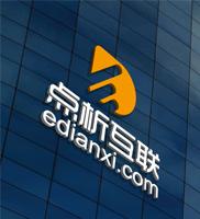武汉点析互联科技有限公司