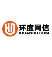 上海环度信息科技有限公司